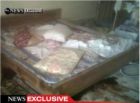 Apparently Osama bin Laden Slept On A Waterbed